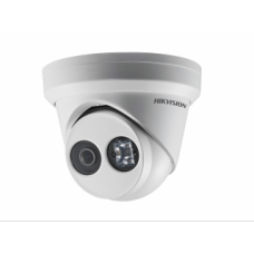 4Мп уличная IP-камера Hikvision DS-2CD2343G0-I (2.8mm)